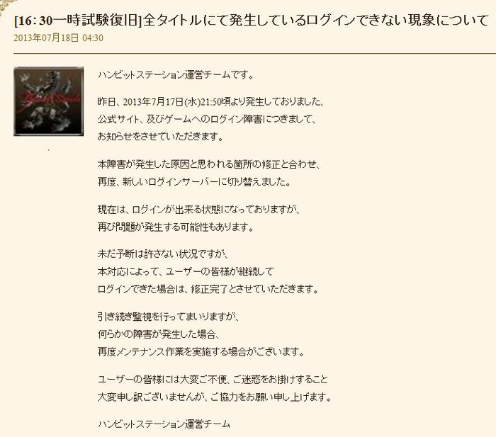 ge_604.jpg